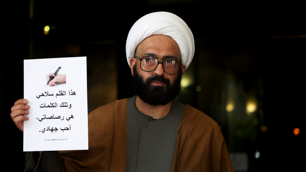 Article image for Lone gunman Man Haron Monis was out on bail when he took hostages at the Lindt cafe