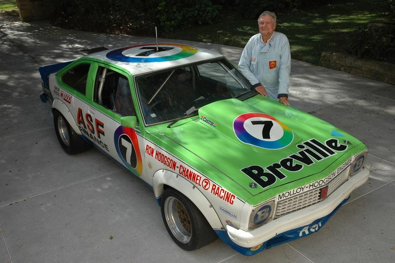 Peter Briggs to auction his ex-Bob Morris 1979 Touring Car Championship winning Holden Torana