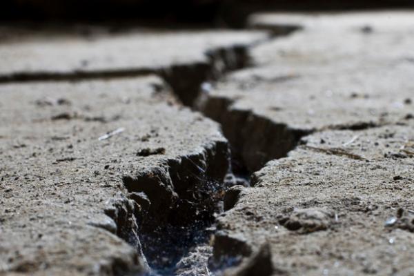 Article image for Earthquake strikes Kalgoorlie