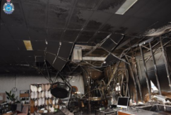 Police seek information on suspicious O'Connor fire
